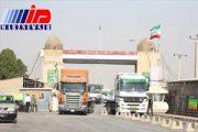 شلمچه مرز طلایی ایران است/امکان رفع مشکلات تجار در تعاملی دو سویه