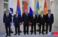 اوراسیا موافقت نامه محدوده آزاد تجاری با ایران را تایید کرد