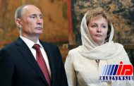 همسر سابق ولادیمیر پوتین کیست؟