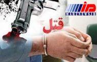 دستگیری قاتل عروسی خونین کرمانشاه
