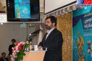 سند توسعه صادرات اردبیل تهیه شده است