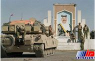 تنش تازه میان کویت و عراق، اینبار اعدام مخفیانه ۵۰ عراقی