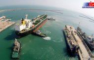 پنج میلیون تن فرآورده نفتی از بندر شهیدرجایی صادر شد
