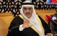 همسویی بحرین با صهیونیست ها