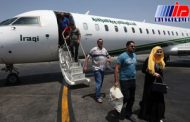 آمار گردشگران خارجی در ایران اعلام شد/ عراق همچنان در صدر