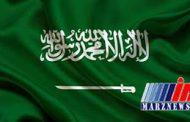 شاهزاده سعودی بعد از کتک خوردن گم شد