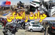 حادثه رانندگی در سراوان ۲۴ مجروح بر جای گذاشت