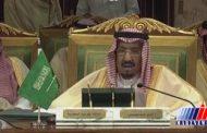 شاه سعودی: ایران تهدیدی برای کشورهای منطقه است/ امیر کویت: ادامه اختلافات، شورای همکاری را در معرض خطر قرار میدهد