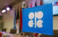 جمهوری آذربایجان تولید نفت را ۲۰ هزار بشکه در روز کاهش می دهد