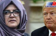 نامزد خاشقچی درخواست ترامپ برای سفر به کاخ سفید را رد کرد