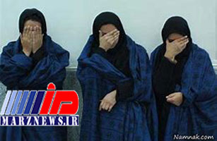 کلاهبرداری میلیاردی ۳ زن در اردبیل+عکس
