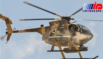 یک فروند بالگرد ارتش افغانستان سقوط کرد
