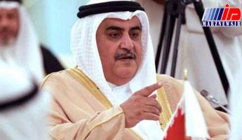 اظهارنظر وزیر خارجه بحرین درباره عدم مشارکت امیر قطر در نشست ریاض