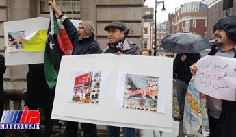 حبس حجاج اهل لیبی در عربستان