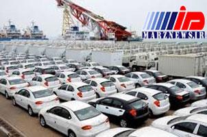 پیشنهاد عجیب یک نماینده برای واردات خودرو
