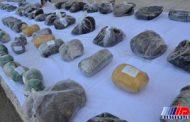 ۱٫۵ تن مواد مخدر در سیستان و بلوچستان کشف شد