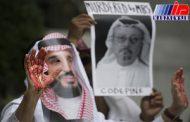 لیتوانی ۱۷ مقام عربستان را در فهرست سیاه قرار داد
