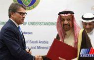 رایزنی وزرای آمریکا و عربستان درباره وضعیت نفت