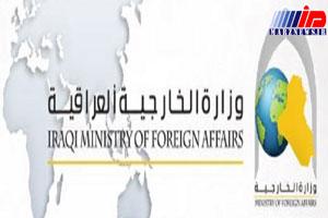 بغداد خواستار توضیح درباره اعدام ۵۰ تبعه عراقی در کویت شد