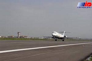 پرواز استانبول - مزارشریف در مشهد به زمین نشست