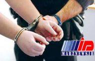 بازداشت بدهکار بزرگ بانکی در مازندران