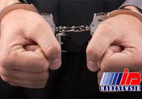 بازداشت مزاحم ۹ ساله سایبری در هرمزگان