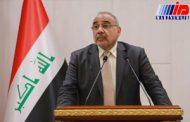 نخست وزیر عراق بار دیگر با تحریم ایران مخالفت کرد