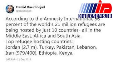 ایران جزو ۱۰ کشور اول پناهنده پذیر در جهان