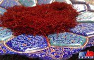 ۲۴۰ میلیون دلار زعفران از خراسان رضوی صادر شد