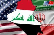 تهران - واشنگتن؛ دو رویکرد متضاد اقتصادی به عراق