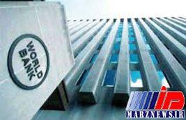 لغو کمک ۲۵۰ میلیون دلاری بانک جهانی به پاکستان