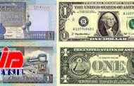 ثبات نرخ دلار در بورس و بازارهای داخلی عراق