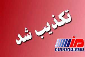 تکذیب خبر خوراندن سوزن به دانشآموز خوزستانی