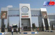 اردبیل مسیرصادرات به بازارهای قفقاز/گمرکی که دروازه شمالی کشور شد
