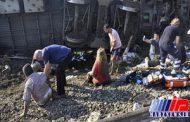 تصادف قطار در ترکیه