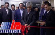 افتتاح واحد بانکداری شرکتی بانک گردشگری