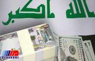 موضع گیری رئیس بانک مرکزی عراق درباره تحریم های آمریکا علیه ایران