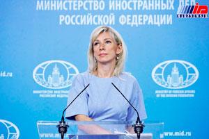 روسیه یک دیپلمات اسلواکی را عنصر نامطلوب خواند
