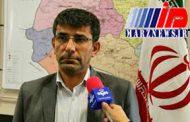 احتمال وقوع زلزله بالای ۶ بیشتر در کرمانشاه