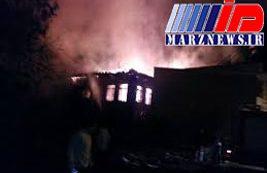 آتش سوزی و تخریب بنای تاریخی در گیلان