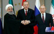 ایران، روسیه و ترکیه به زودی تشکیل کمیته قانون اساسی سوریه را اعلام میکنند