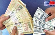 هند از لیر ترکیه و وون کره در تجارت استفاده می کند