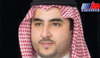 سفیر عربستان سعودی در آمریکا مجدداً واشنگتن را ترک کرد
