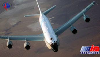 فرود اضطراری هواپیمای دبی در فرودگاه شیراز