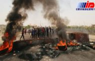 درگیری میان نیروهای عراقی و تظاهرات کنندگان در استان بصره