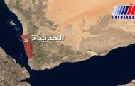 عراق از توافق آتش بس در الحدیده یمن حمایت کرد