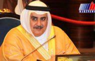 حمایت بحرین از اقدام استرالیا درباره قدس اشغالی