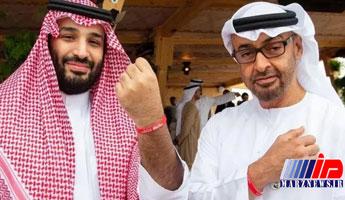 راز دستبندهای قرمز ولیعهدهای عربستان و ابوظبی
