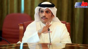 قطر از تحریم های آمریکا علیه ایران انتقاد کرد