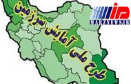 عقب ماندن سیستان و بلوچستان از قافله تهیه سند آمایش سرزمین
